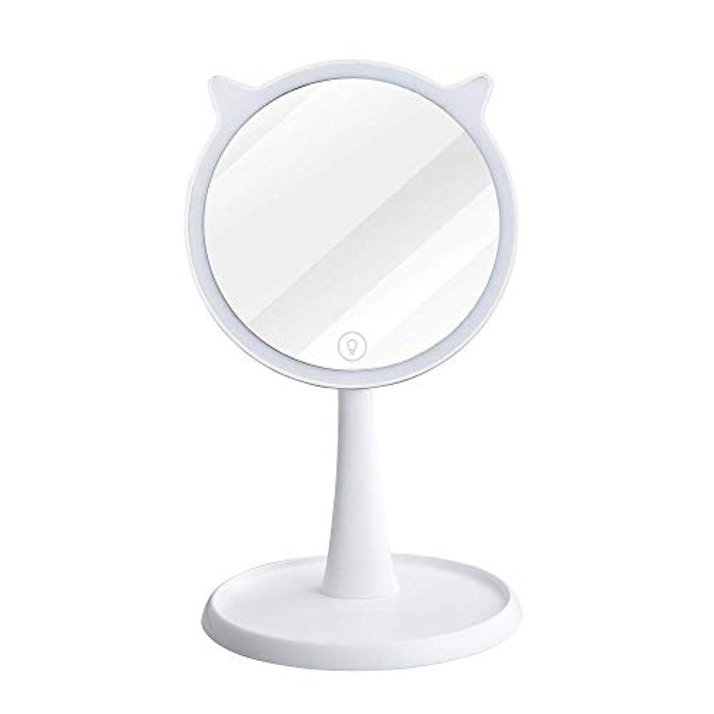 体細胞レンダリングビートMIJIYU 化粧鏡 スタンドミラー LED化粧鏡 女優ミラー 鏡 卓上 5倍拡大鏡 付き 明るさ調節可能 USB給電 化粧グッズ 日本語説明書付き (ホワイト)