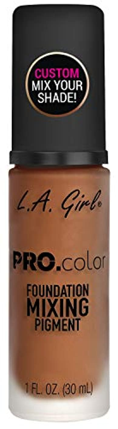 導入する静脈わずかにL.A. GIRL Pro Color Foundation Mixing Pigment - Orange (並行輸入品)