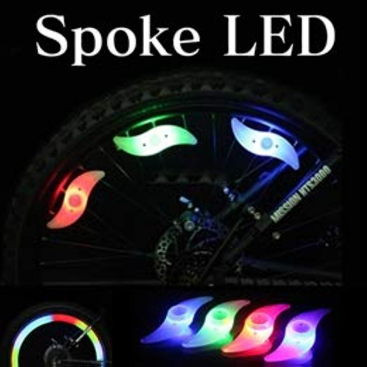 盲信許さないテザー【まとめ 3セット】 ITPROTECH スポーク LEDライト ブルー YT-SPLED-BL