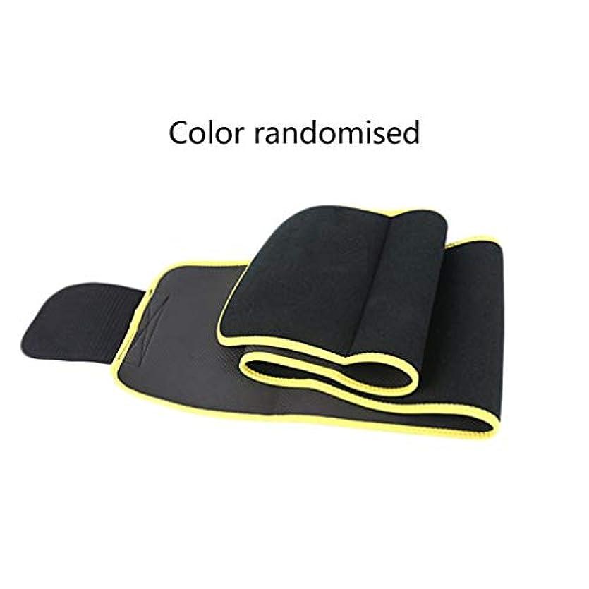 忌避剤パンフレットトレーダーウエストバンドウエストをトレーニングする男性女性のための通気性の複合腰椎サポート-Rustle666