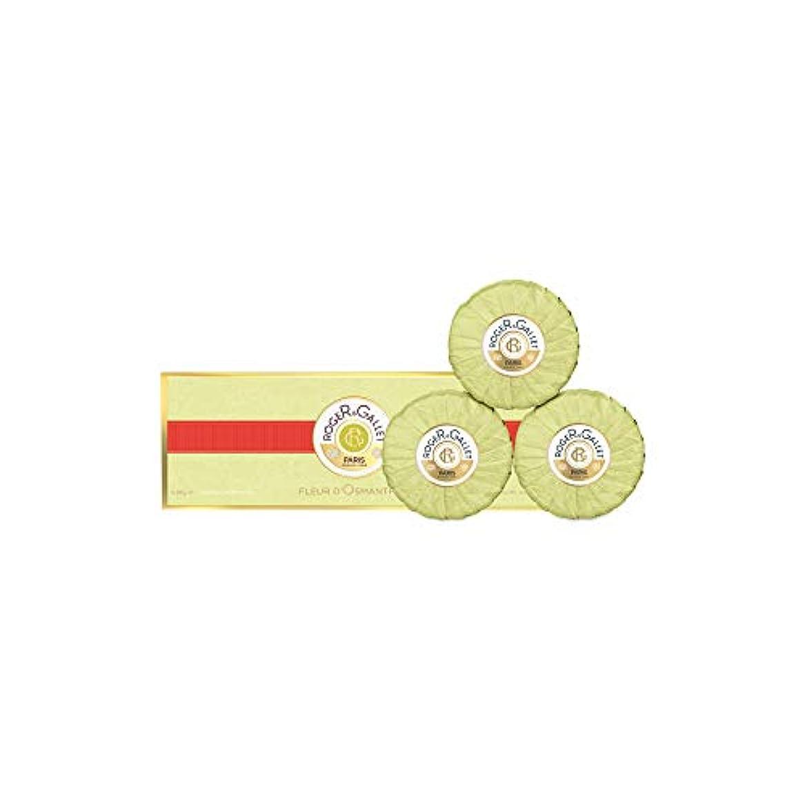 とにかく基礎広告フルール ド オスマンサス パフュームド ソープ (セット) 100g×3 【ロジェガレ】 [並行輸入品]