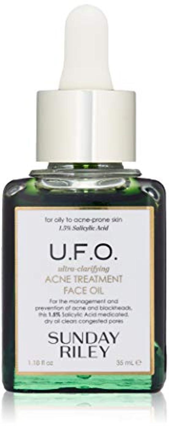 デイジー以上突っ込むSunday Riley U.F.O. Ultra-Clarifying Face Oil 35ml/1.18 Fl. Oz サンデーライリー UFOフェイスオイル