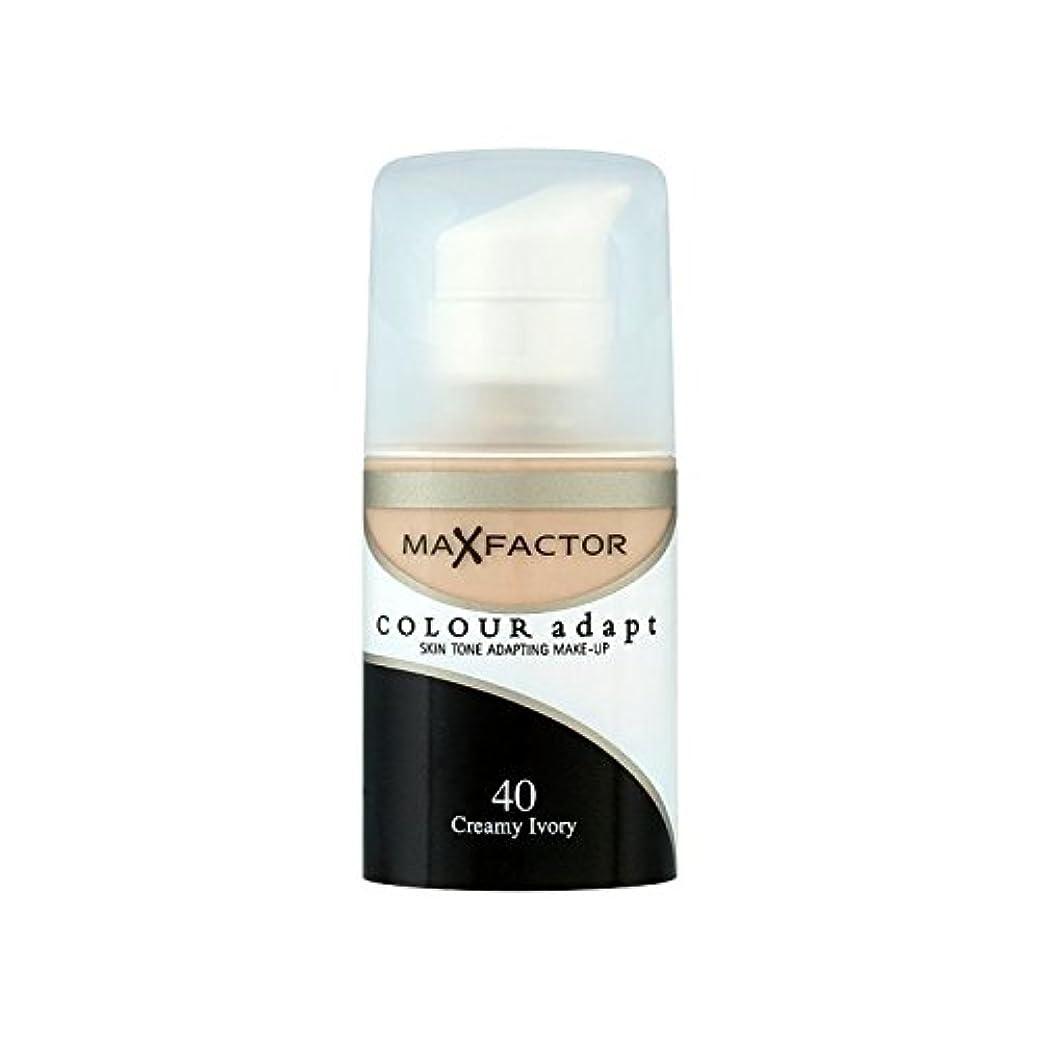 大きさ奨学金協力するマックスファクターの色は、基礎クリーミーな象牙40を適応させます x4 - Max Factor Colour Adapt Foundation Creamy Ivory 40 (Pack of 4) [並行輸入品]