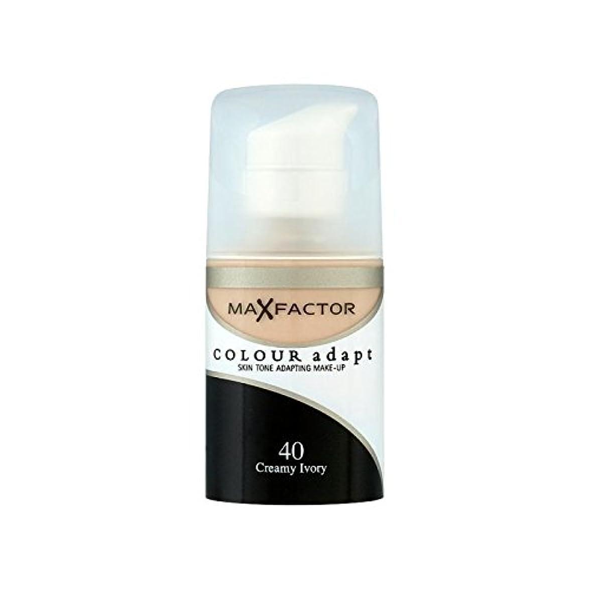 コーナー収束密輸マックスファクターの色は、基礎クリーミーな象牙40を適応させます x4 - Max Factor Colour Adapt Foundation Creamy Ivory 40 (Pack of 4) [並行輸入品]