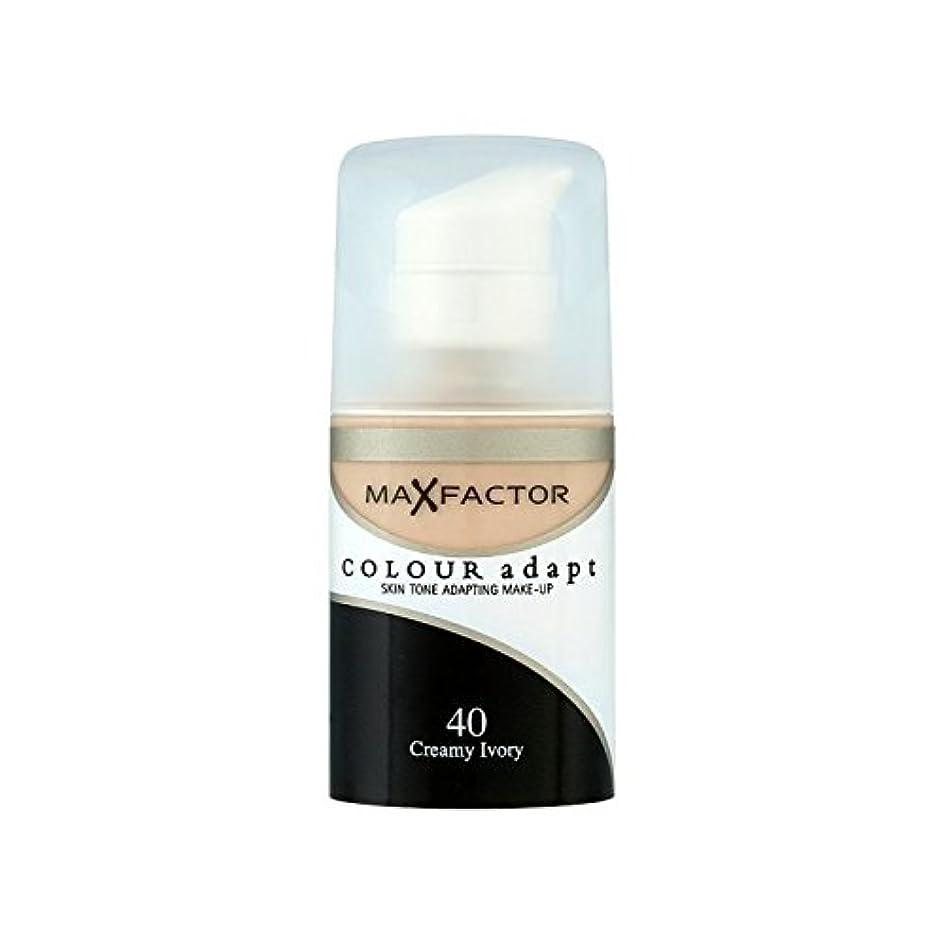 インフラくつろぐ悩みMax Factor Colour Adapt Foundation Creamy Ivory 40 (Pack of 6) - マックスファクターの色は、基礎クリーミーな象牙40を適応させます x6 [並行輸入品]