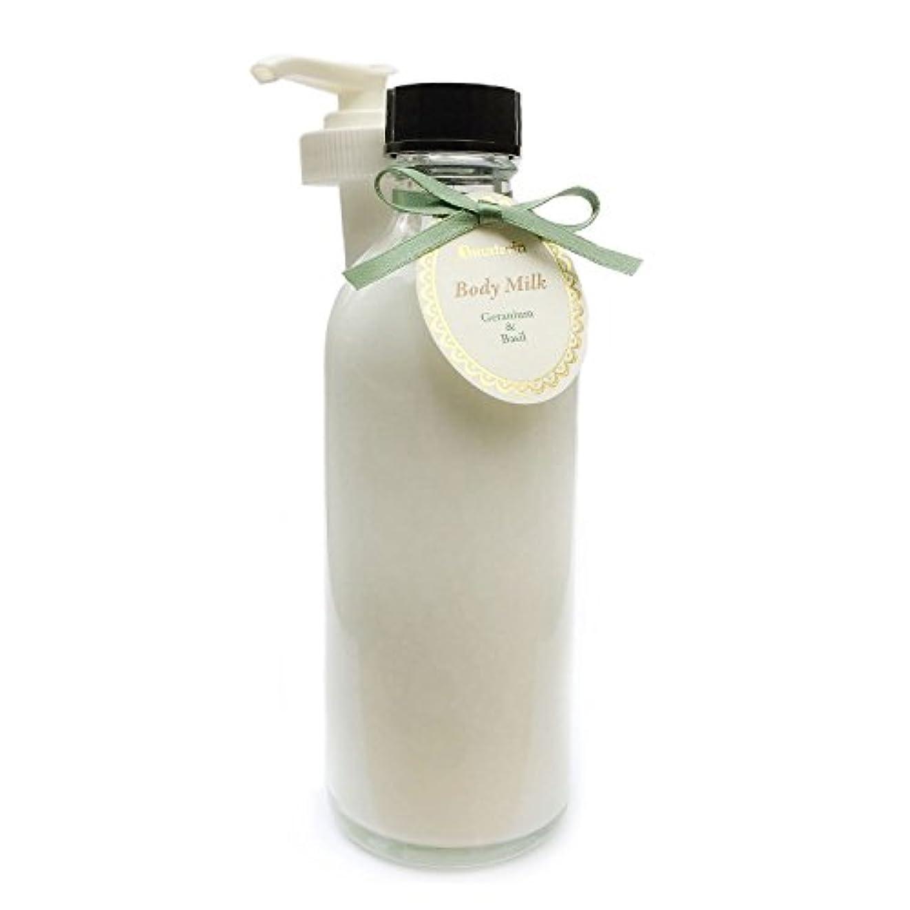 キウイ地域の頑丈D materia ボディミルク ゼラニウム&バジル Geranium&Basil Body Milk ディーマテリア