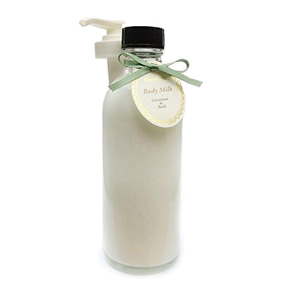 ハック通知する天窓D materia ボディミルク ゼラニウム&バジル Geranium&Basil Body Milk ディーマテリア