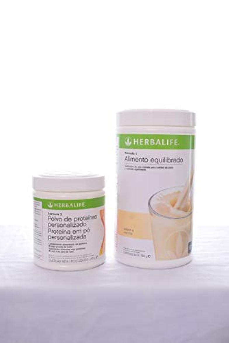 半ば閃光恐れHerbalifeフォーミュラ1 Shake mix-dutchチョコレート( 750g ) +式2 Personalized Protein Powder ( PPP ) -360g Unflavoured。