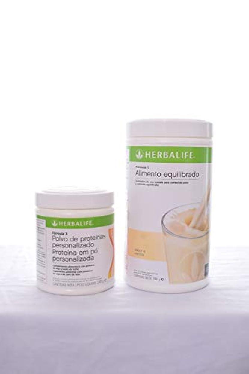 調整会議古風なHerbalifeフォーミュラ1 Shake mix-dutchチョコレート( 750g ) +式2 Personalized Protein Powder ( PPP ) -360g Unflavoured。