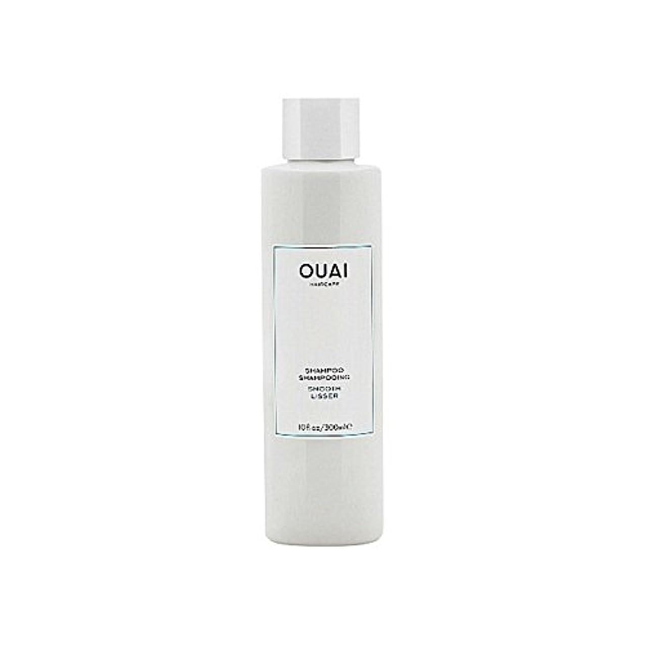 それプロテスタント広大なOuai Smooth Shampoo 300ml - スムーズなシャンプー300ミリリットル [並行輸入品]