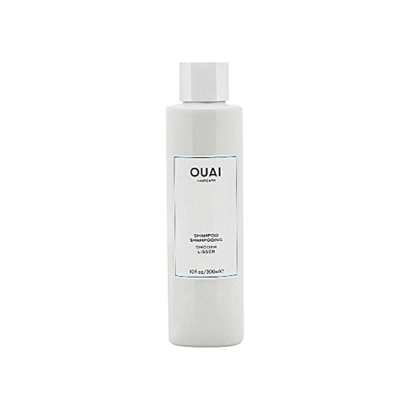 Ouai Smooth Shampoo 300ml - スムーズなシャンプー300ミリリットル [並行輸入品]