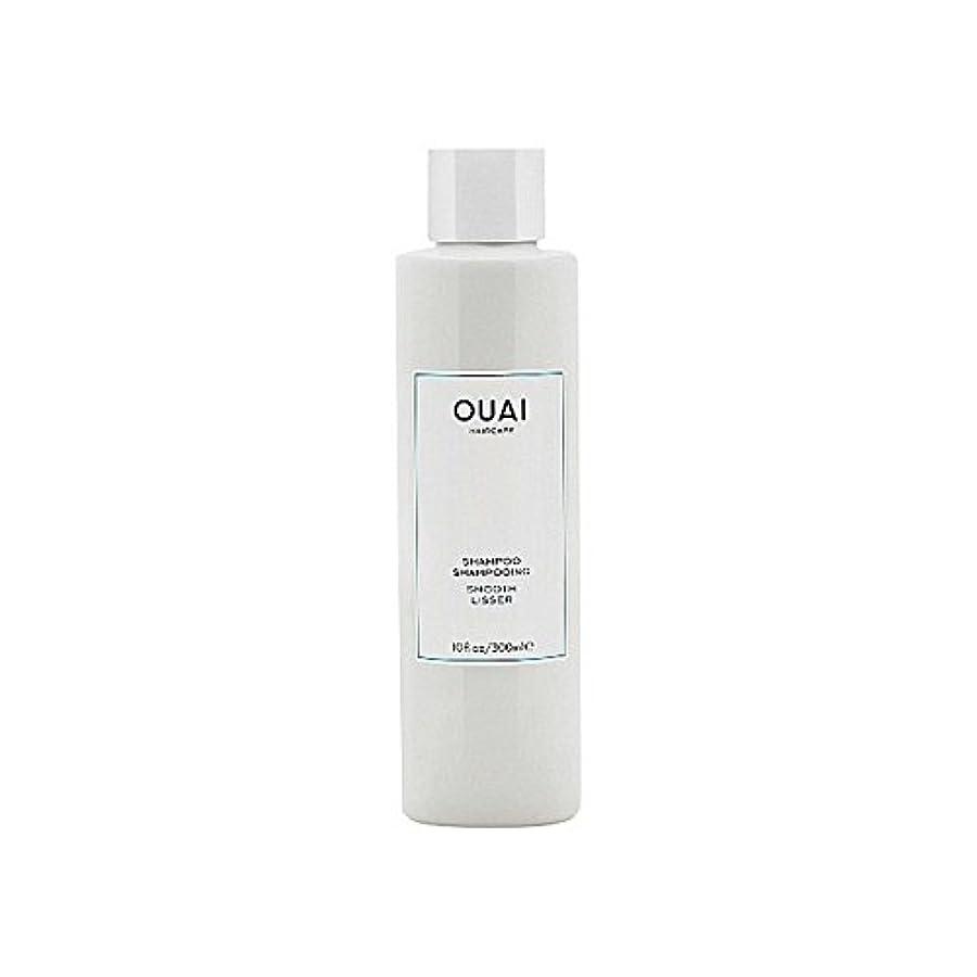 入力寸法ゴールデンOuai Smooth Shampoo 300ml - スムーズなシャンプー300ミリリットル [並行輸入品]
