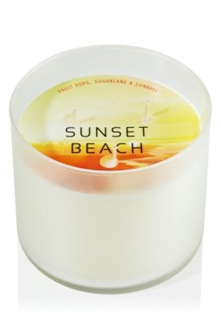 オーク汚染されたマーチャンダイザーバスボディサンセットビーチScented Candle 14.5 Oz (フルーツPops、Sugarcane、&含有