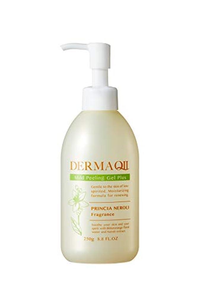 敷居砂の液化する【公式】デルマキューⅡ マイルドピーリングゲル プラス プリンシアネロリの香り 250g(6ヶ月分)