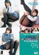 LEGS+ 黒タイツ女子校生Limited3 [DVD] RGD-221