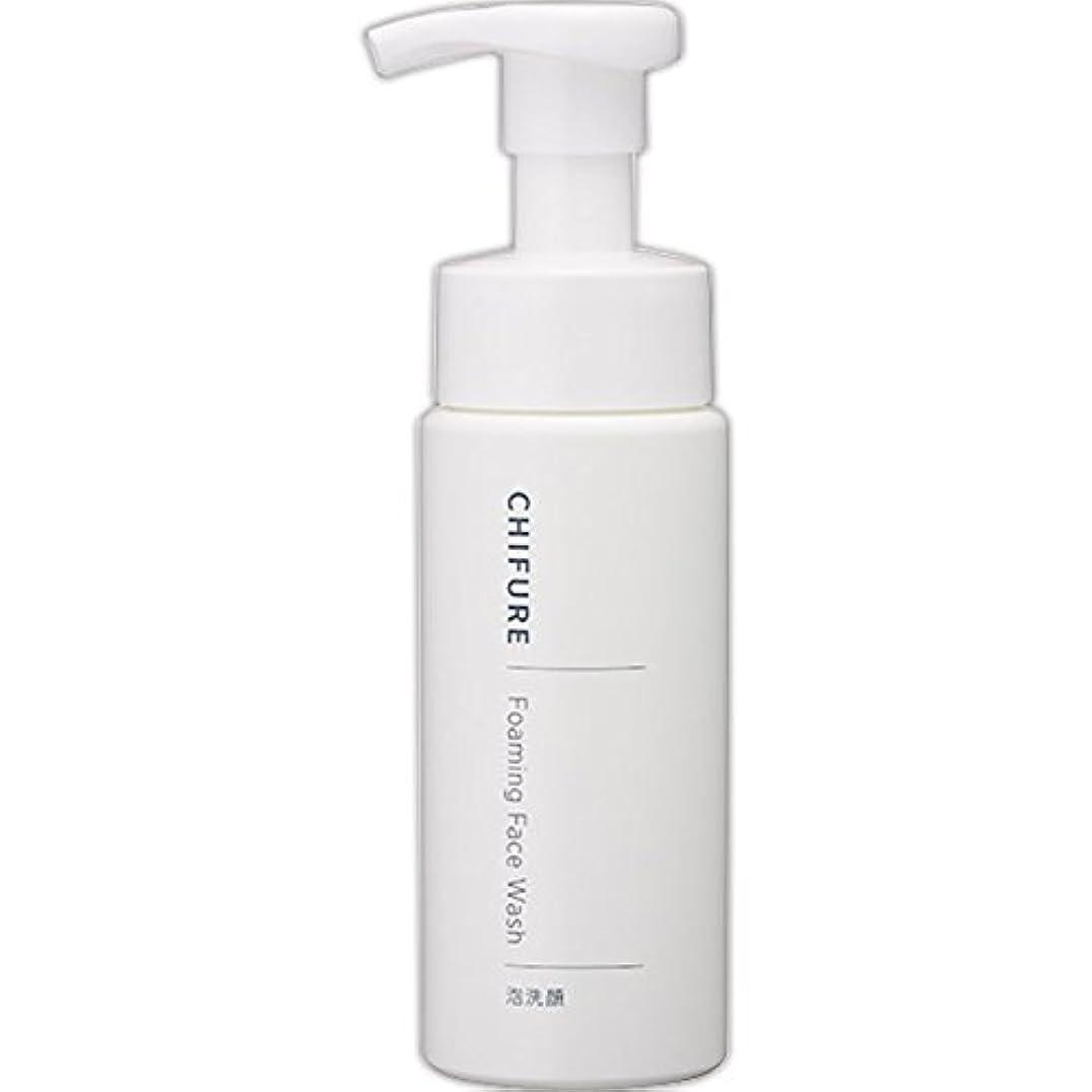公然とモンゴメリー馬鹿げたちふれ化粧品 泡洗顔 180ml
