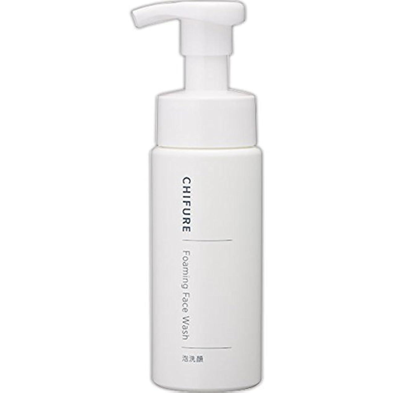自己尊重容器コンチネンタルちふれ化粧品 泡洗顔 180ml