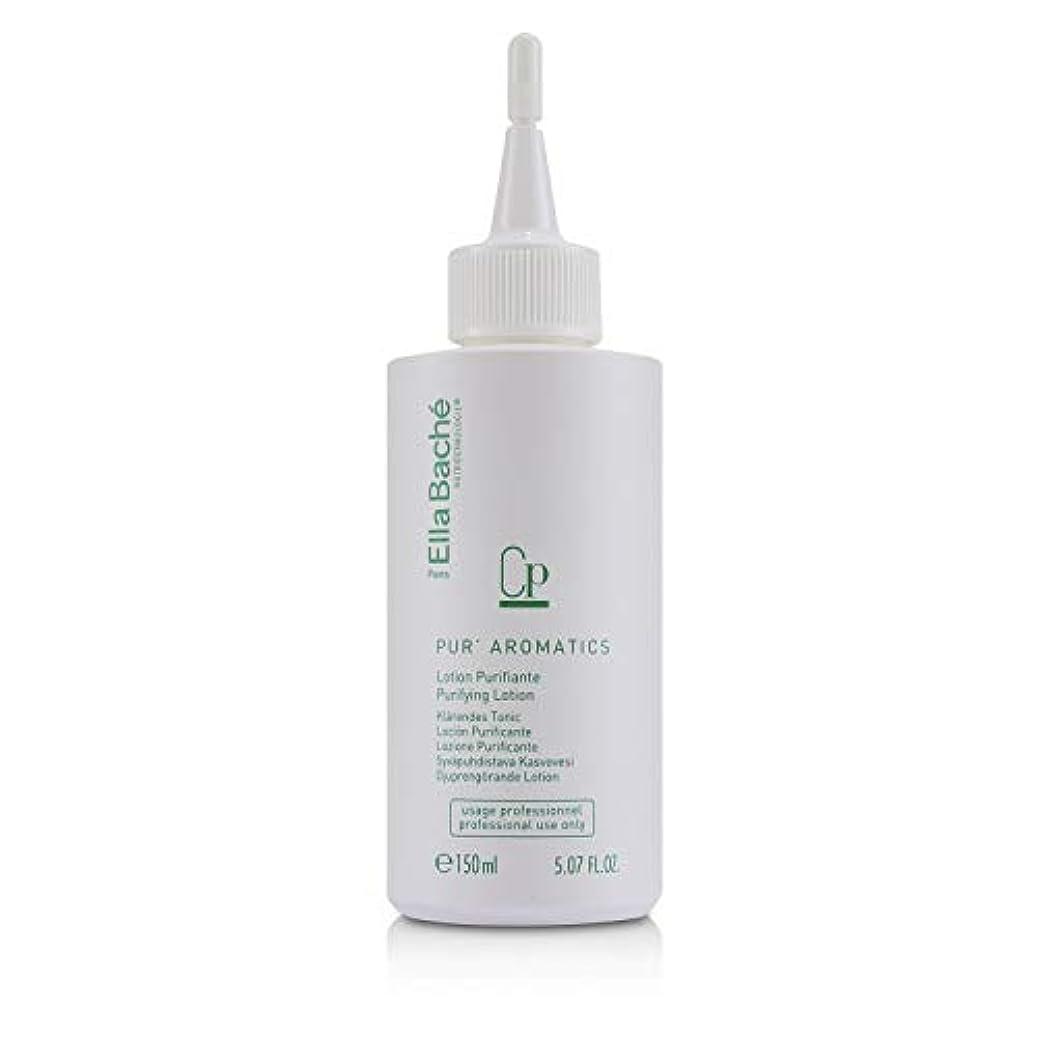 名前で神経衰弱微生物エラバシェ Pur'Aromatics Purifying Lotion (Salon Product) 150ml/5.07oz並行輸入品