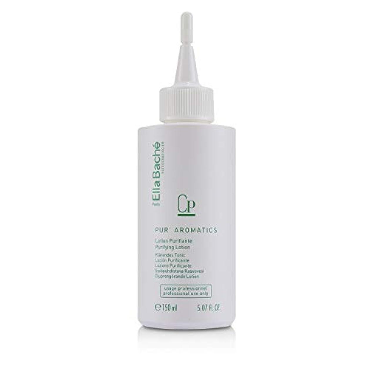 文明化する証言キャプチャーエラバシェ Pur'Aromatics Purifying Lotion (Salon Product) 150ml/5.07oz並行輸入品