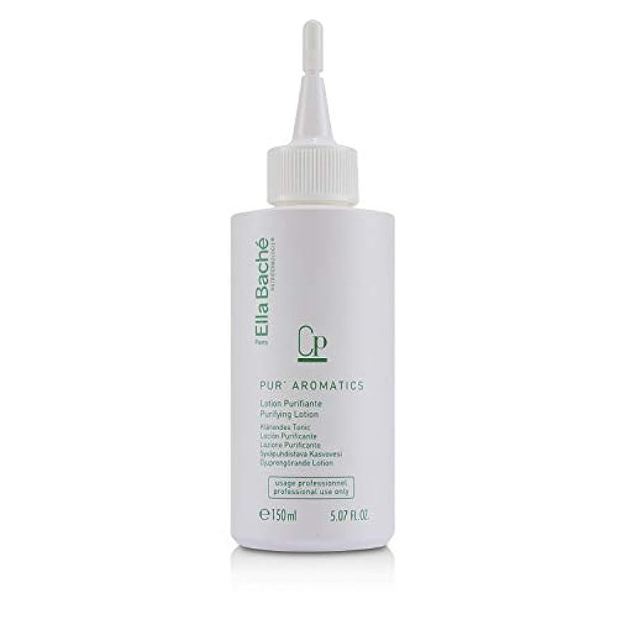 童謡圧倒する反映するエラバシェ Pur'Aromatics Purifying Lotion (Salon Product) 150ml/5.07oz並行輸入品