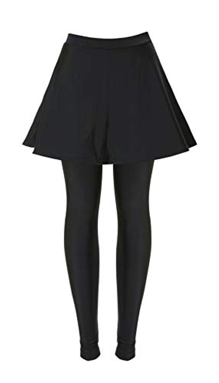 ガイドライン繊毛魅惑するグローバル?ジャパン スカート付き 細魅せ 水着 レギンス ブラック L~LL