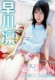 Re-Birth 早川凛 [DVD]