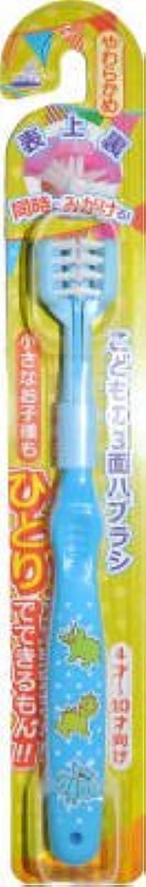 吸う机一月OC-802 こどもの3面ハブラシ × 12個セット