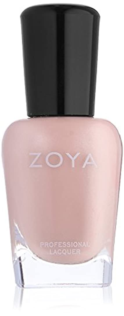 ZOYA ゾーヤ ネイルカラーZP706 RUE ルー 15ml  2014 NATUREL Collection 柔らかくフェミニンなヌードピンク マット 爪にやさしいネイルラッカーマニキュア