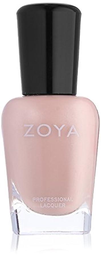 資料不測の事態似ているZOYA ゾーヤ ネイルカラーZP706 RUE ルー 15ml  2014 NATUREL Collection 柔らかくフェミニンなヌードピンク マット 爪にやさしいネイルラッカーマニキュア