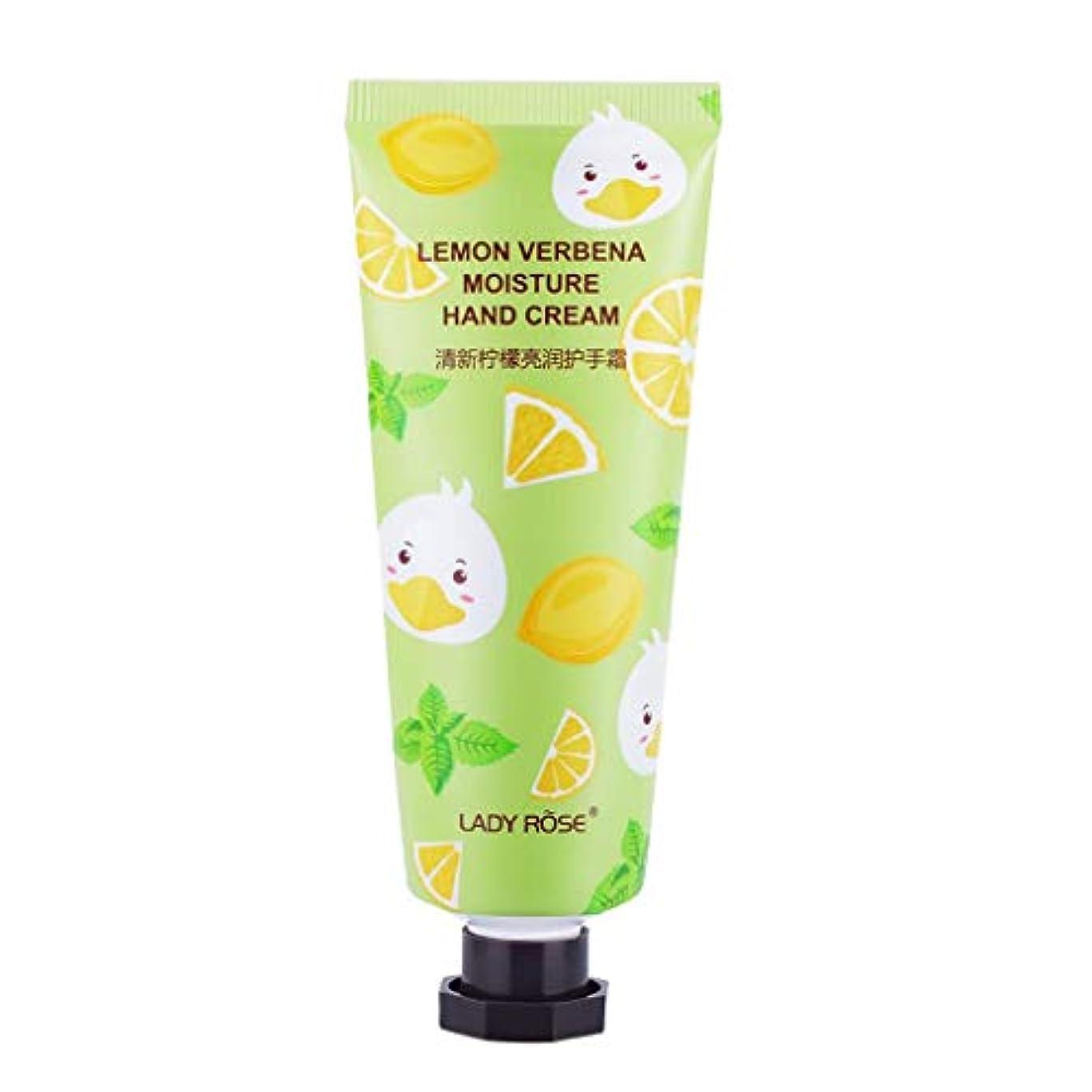 マインド上下する移動F Fityle ハンドクリーム 乾燥対策 潤い スキンケア 可愛い 香り 保湿クリーム ローション 3タイプ選べ - レモン