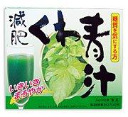 大阿蘇の森くわ青汁 熊本県産桑葉 <2g×60包>