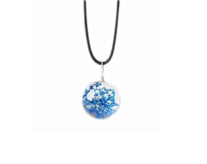 株式属する啓示ペンダントネックレスのギフトGypsophilaのドライフラワーネックレス4個 - ブルー