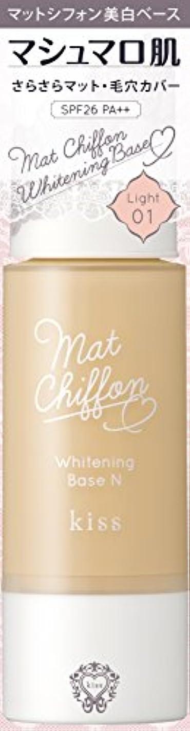 温室凍結素朴なキス マットシフォンUVホワイトニングベースN01 ライト 37g