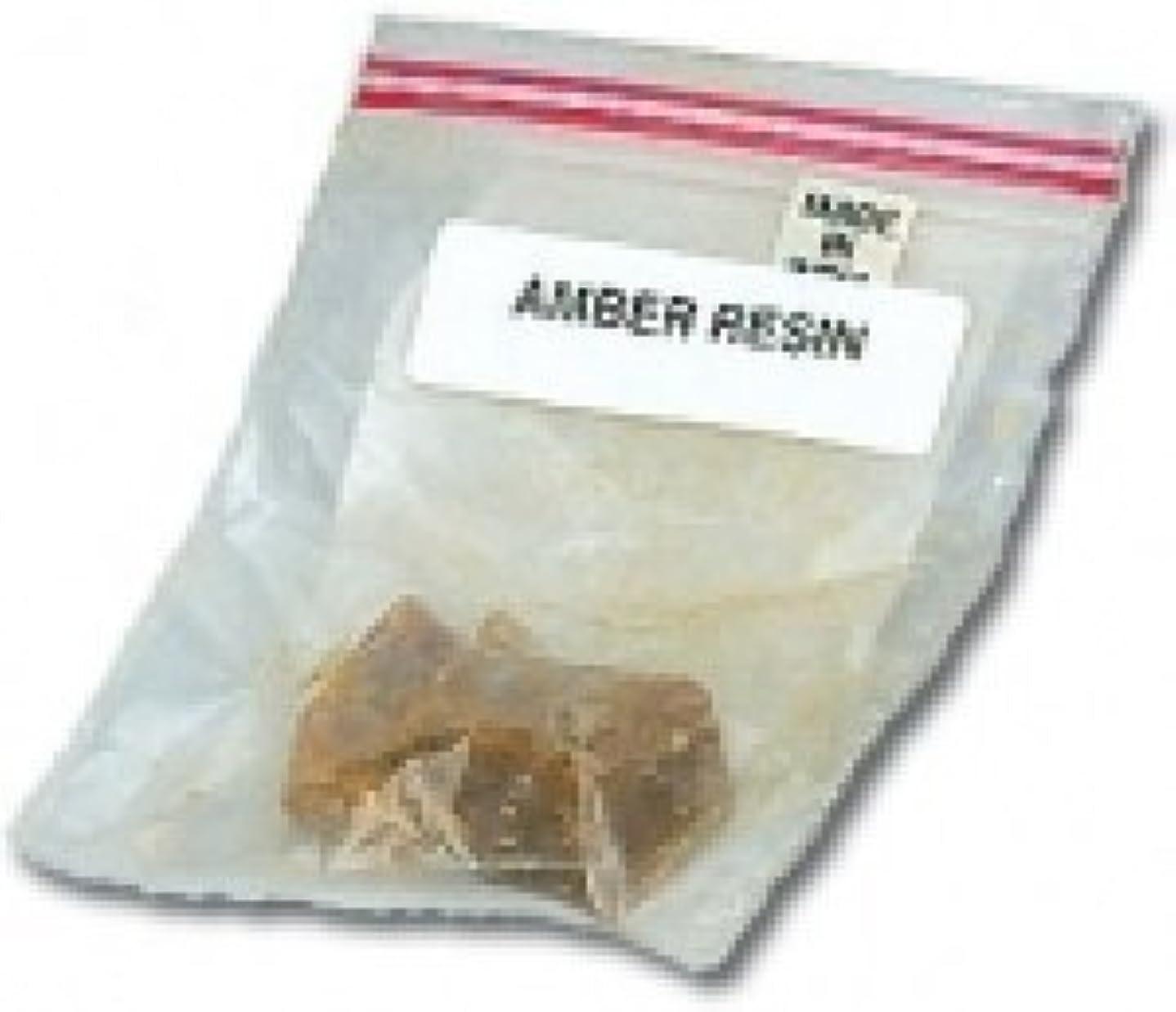 材料見分ける喜劇Golden Amber樹脂5グラム