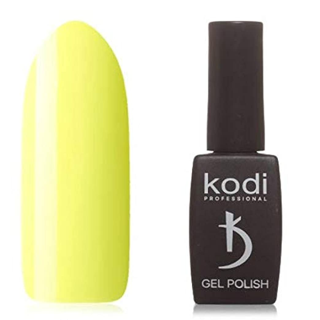 分離の面では口Kodi Professional New Collection BR BRIGHT #110 Color Gel Nail Polish 12ml 0.42 Fl Oz LED UV Genuine Soak Off