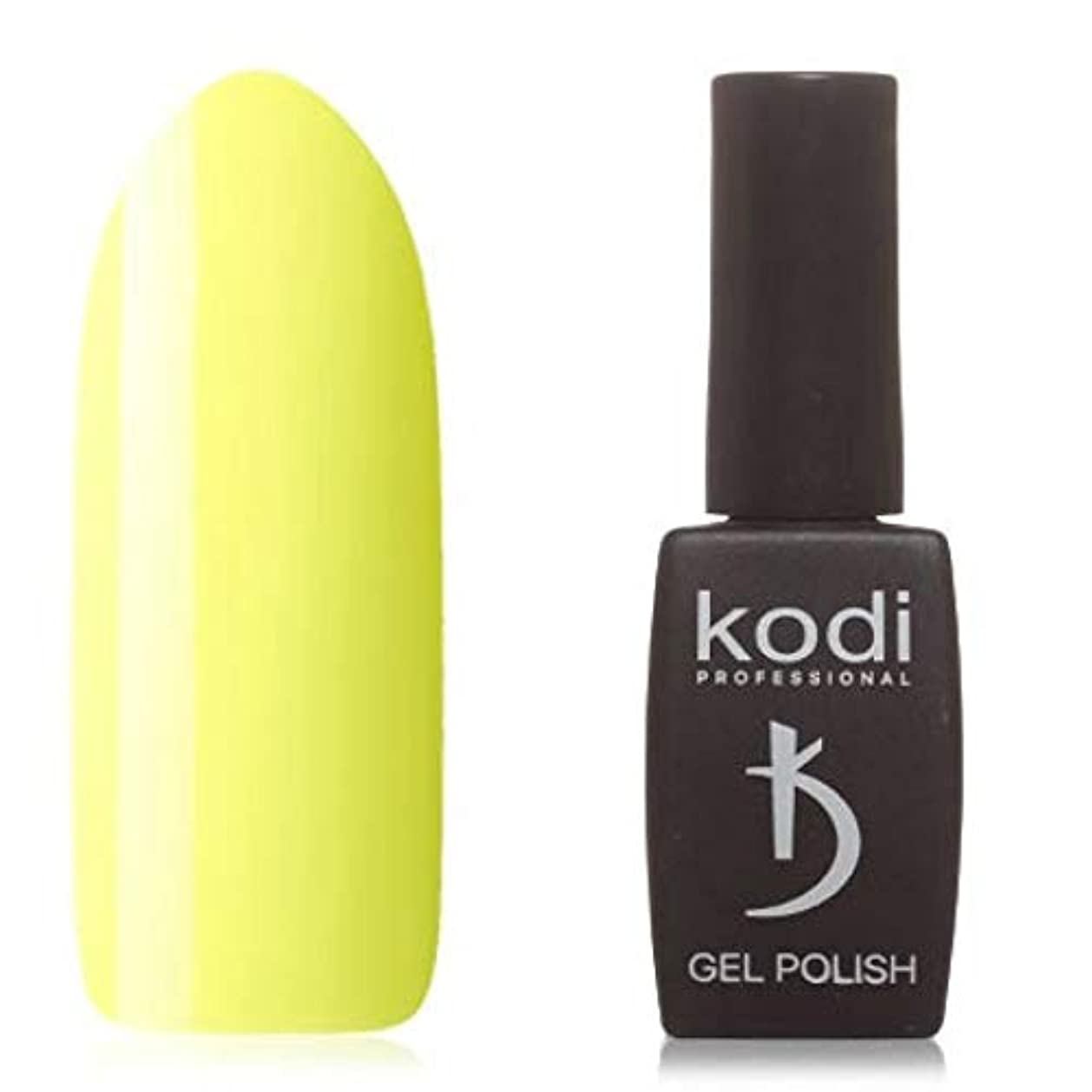 バラエティ部分サージKodi Professional New Collection BR BRIGHT #110 Color Gel Nail Polish 12ml 0.42 Fl Oz LED UV Genuine Soak Off