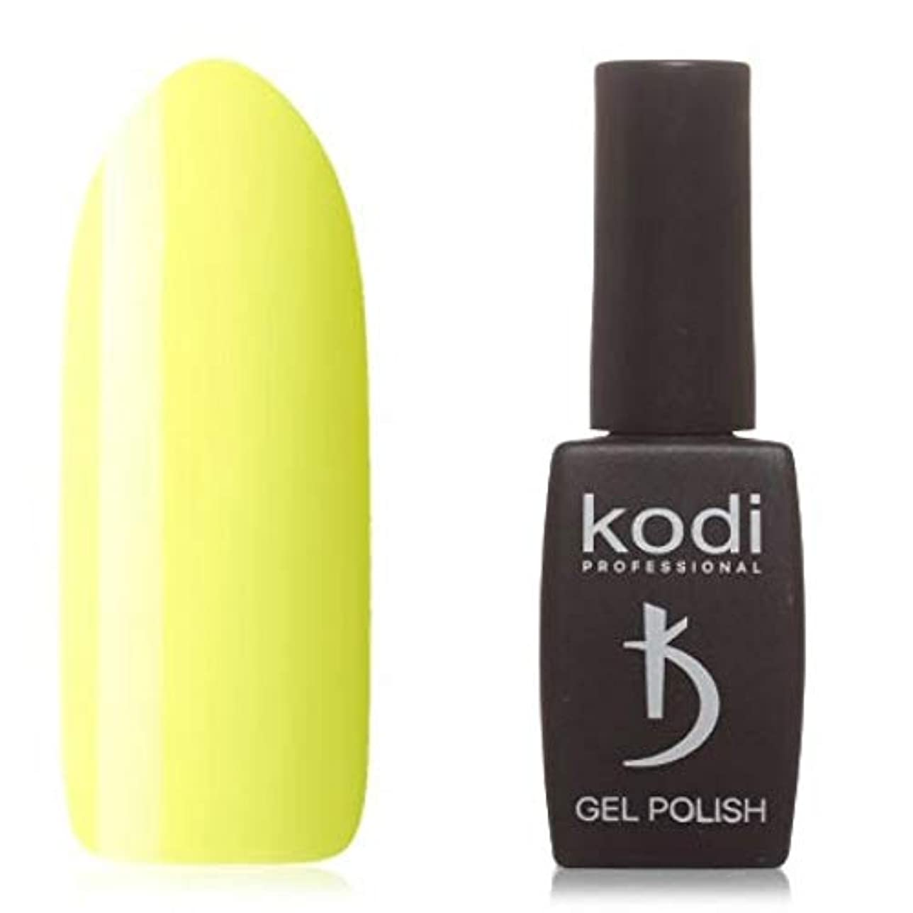有罪マスクありがたいKodi Professional New Collection BR BRIGHT #110 Color Gel Nail Polish 12ml 0.42 Fl Oz LED UV Genuine Soak Off
