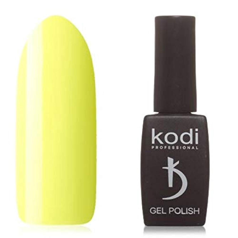 矢新鮮な柱Kodi Professional New Collection BR BRIGHT #110 Color Gel Nail Polish 12ml 0.42 Fl Oz LED UV Genuine Soak Off