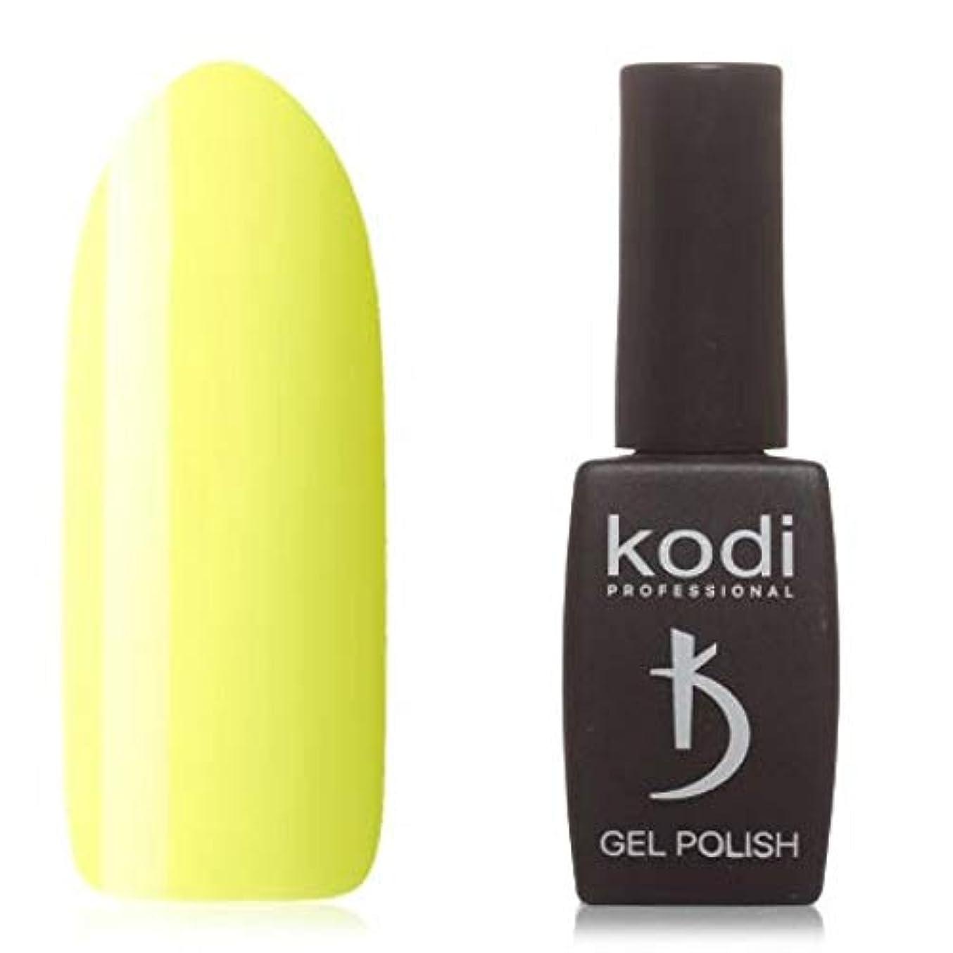 調整する許すセイはさておきKodi Professional New Collection BR BRIGHT #110 Color Gel Nail Polish 12ml 0.42 Fl Oz LED UV Genuine Soak Off