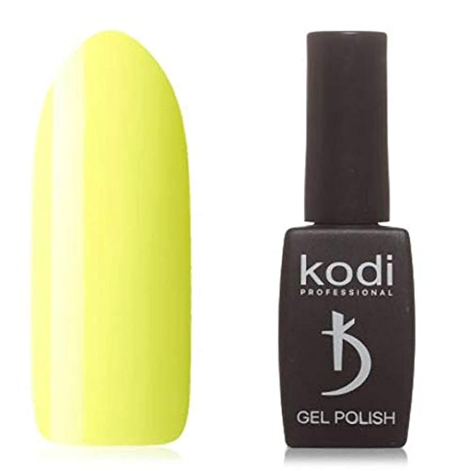 バイオリニストドルショッキングKodi Professional New Collection BR BRIGHT #110 Color Gel Nail Polish 12ml 0.42 Fl Oz LED UV Genuine Soak Off