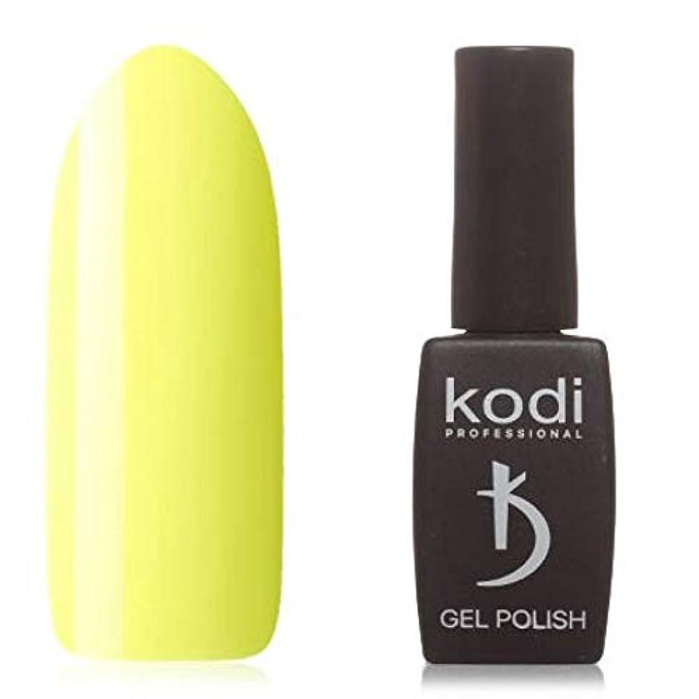 茎魂困惑Kodi Professional New Collection BR BRIGHT #110 Color Gel Nail Polish 12ml 0.42 Fl Oz LED UV Genuine Soak Off