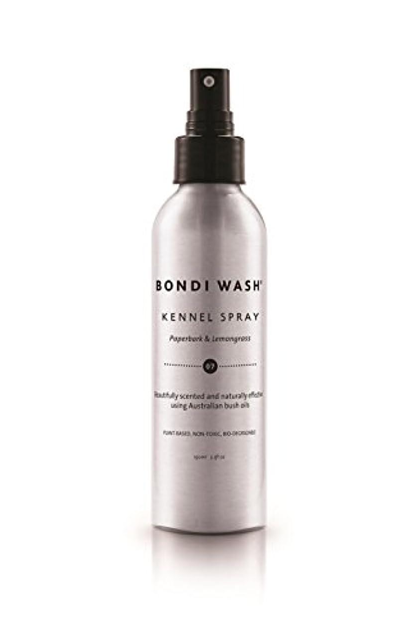 しなければならないバージン抽象化BONDI WASH ケンネルスプレー ペイパーバーク&レモングラス 150ml