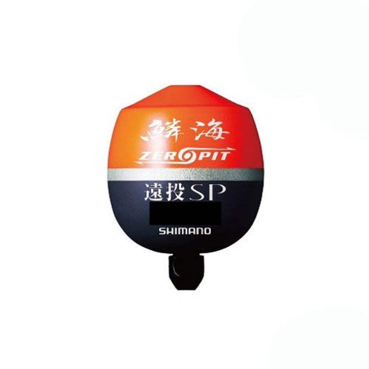 君主美容師宿泊シマノ ウキ 鱗海 ZEROPIT 遠投SP FL-00CM オレンジ 3B