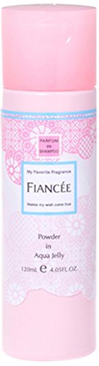 光沢のあるサルベージ続けるフィアンセ パウダーインアクアジェリー ピュアシャンプーの香り 120ml