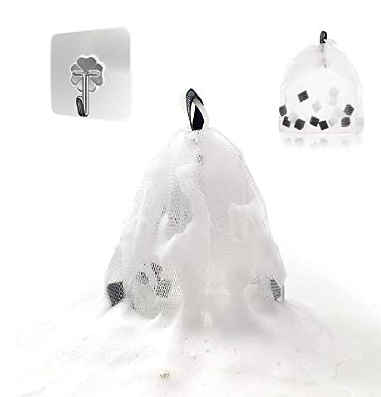 チャールズキージング本能存在する(2個セット)洗顔用 泡立てネット ホイップ洗顔 洗顔ネット (洗顔?壁掛け用リング付き)PO-01Joyear