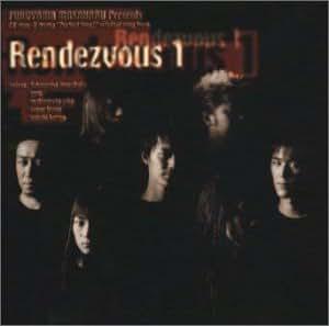 Rendezvous(1)
