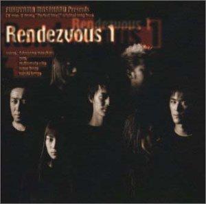 Rendezvous(1) / 福山雅治;松本英子;鈴木建吾;gem;SUPER TRAPP (CD - 1999)