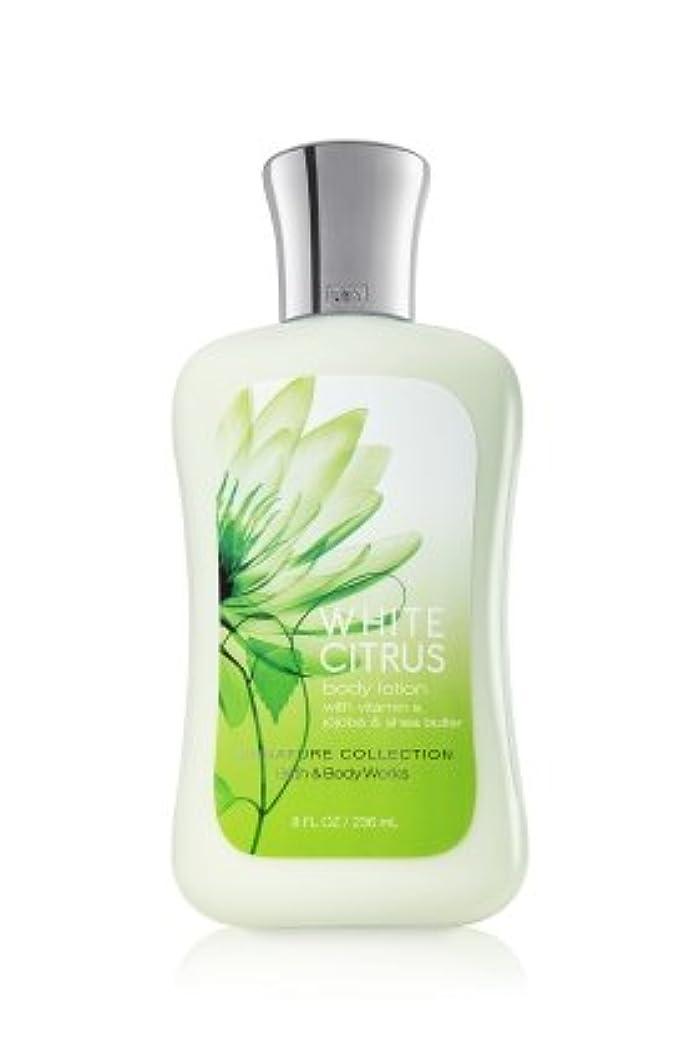 アプライアンス高架ビジュアル【Bath&Body Works / バスアンドボディワークス】ホワイトシトラス(White Citrus)ボディローション [海外直送品]