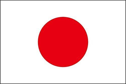 日本国旗 日の丸 特大サイズ 150cm×90?