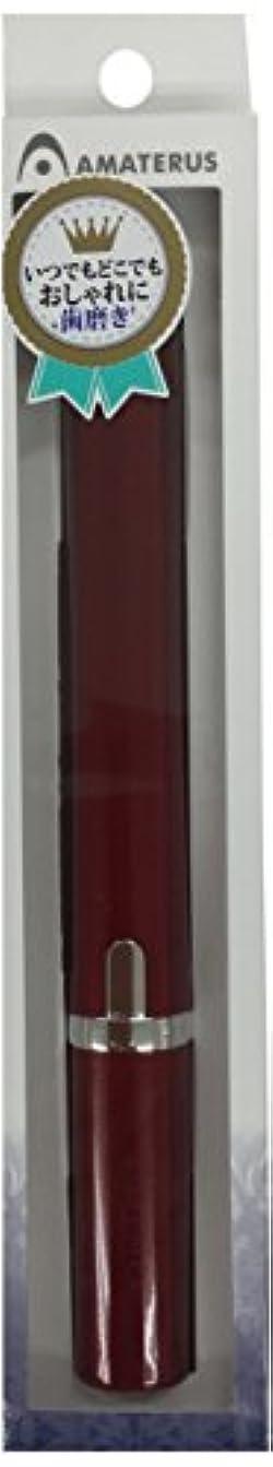 任命する科学的ドキドキアマテラス 携帯型音波振動歯ブラシ Primo(プリモ)K13 ワインレッド 1本